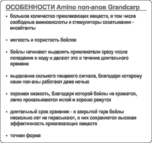 _osobennosty.png